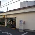 Photos: 平間