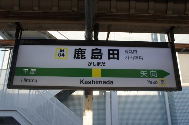 JN04 鹿島田
