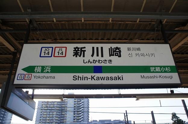 JO14 JS14 新川崎