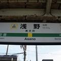 Photos: JI05 浅野