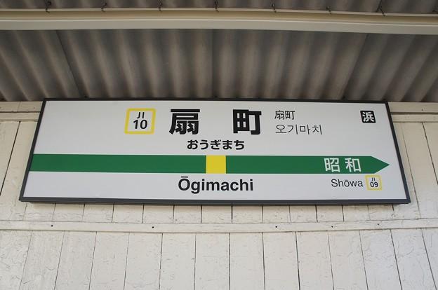 JI10 扇町