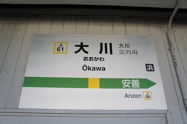 JI61 大川