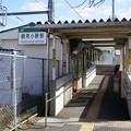 Photos: 鶴見小野
