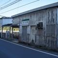 Photos: 大川