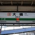 Photos: JT12 大磯