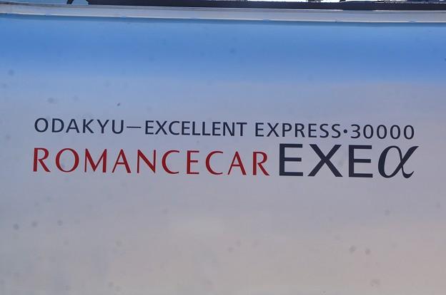 ROMANCECAR EXEα