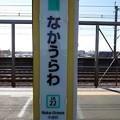Photos: JA22 なかうらわ
