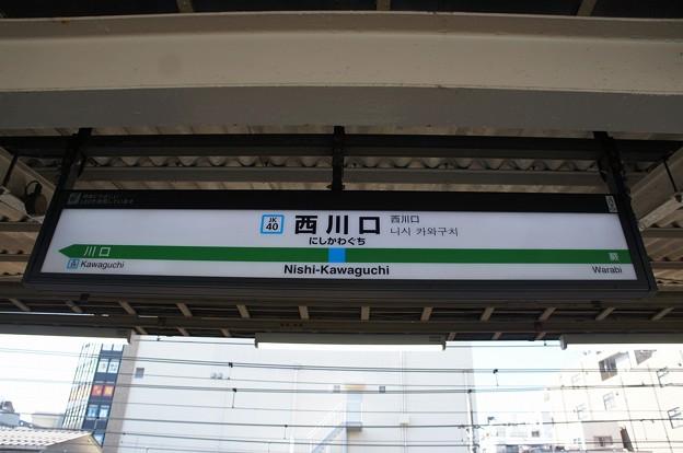Photos: JK40 西川口