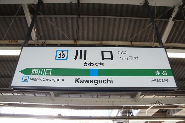 Photos: JK39 川口