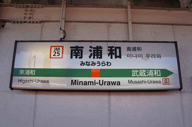 JM25 南浦和