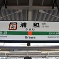 Photos: JU05 浦和