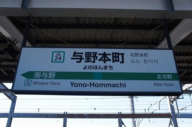 JA24 与野本町