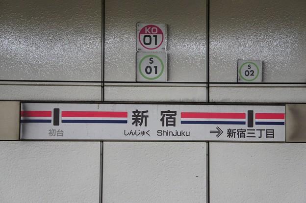 Photos: S01 KO01 新宿