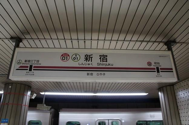 S01 KO01 新宿