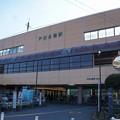 Photos: 戸田公園