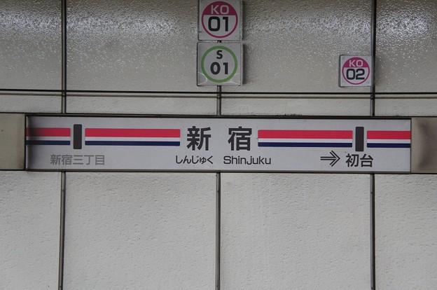KO01 S01 新宿