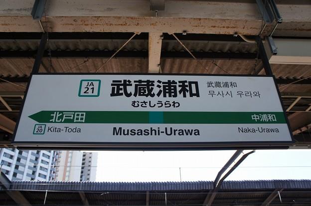 JA21 武蔵浦和