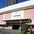 Photos: 北戸田