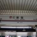 Photos: KO01 S01 新宿