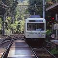 Photos: 000032_20130814_叡山電鉄_八瀬比叡山口