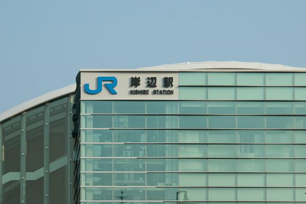 000036_20130815_JR岸辺