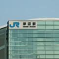 Photos: 000036_20130815_JR岸辺