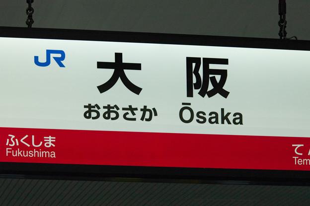 000043_20130815_JR大阪