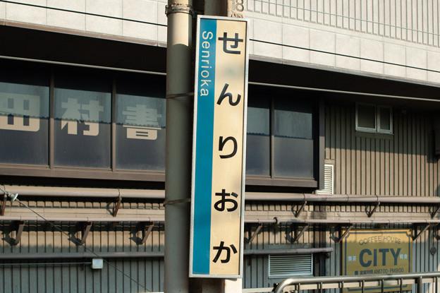 000088_20130815_JR千里丘