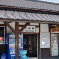 Photos: 003518_20190831_JR弓削