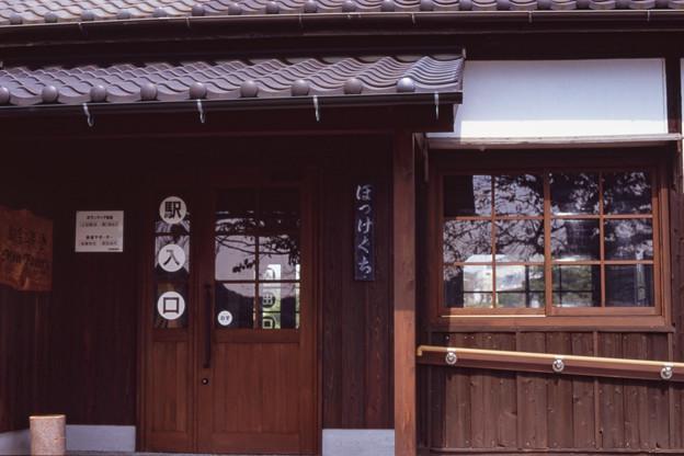000121_20130923_北条鉄道_法華口