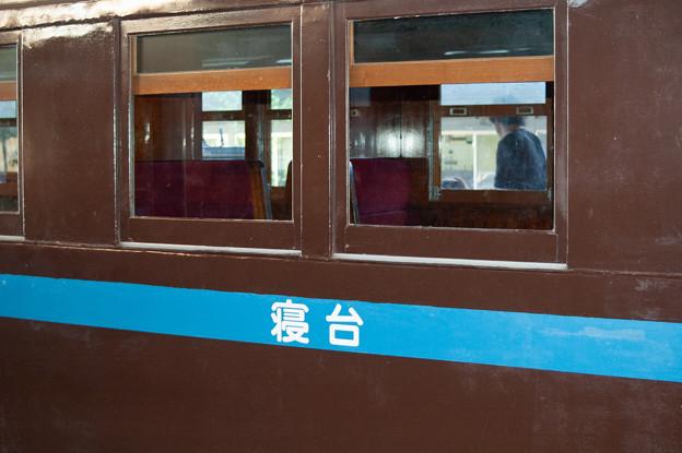 000151_20130929_交通科学博物館