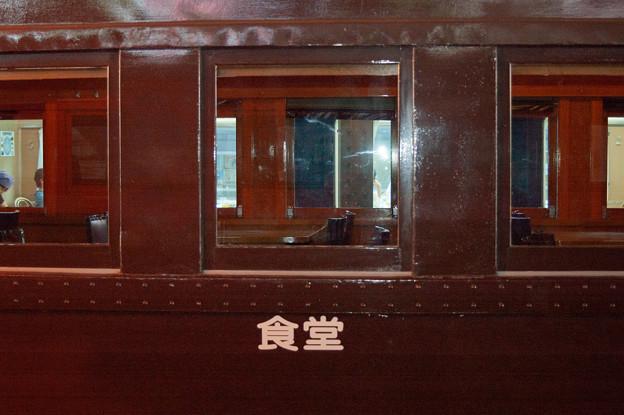 000154_20130929_交通科学博物館