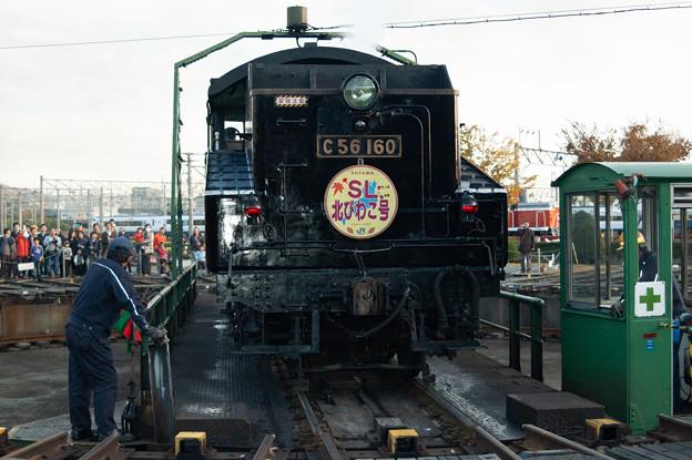 000254_20131123_梅小路蒸気機関車館