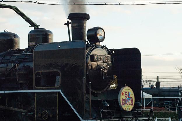 000268_20131123_梅小路蒸気機関車館