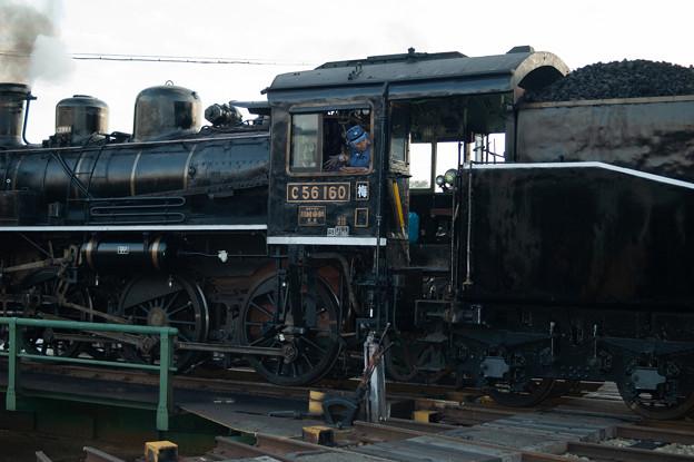 000274_20131123_梅小路蒸気機関車館