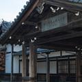 Photos: 000296_20131123_梅小路蒸気機関車館
