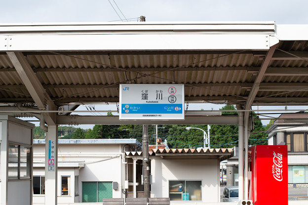 003604_20191014_JR窪川