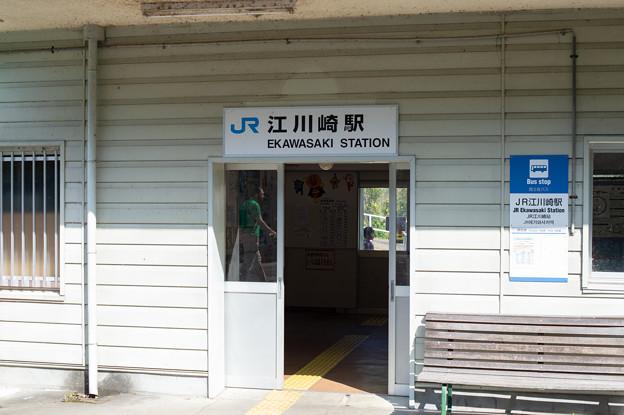 003607_20191014_JR江川崎