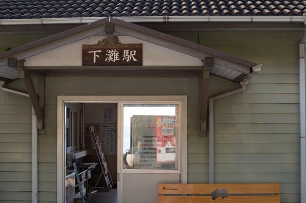 003627_20191014_JR下灘