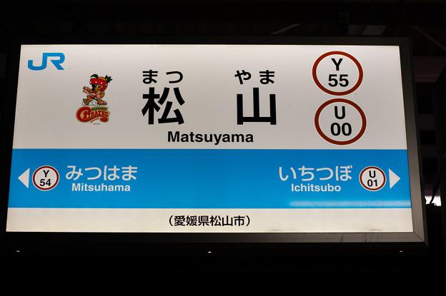 003646_20191014_JR松山