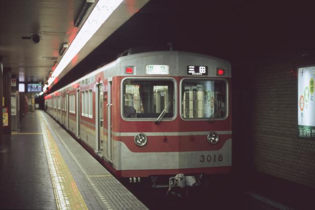 000297_20140102_神戸電鉄_新開地