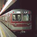 Photos: 000297_20140102_神戸電鉄_新開地