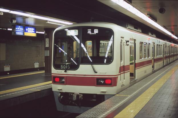 000298_20140102_神戸電鉄_新開地