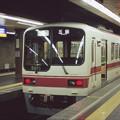 Photos: 000298_20140102_神戸電鉄_新開地