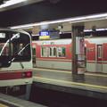 Photos: 000299_20140102_神戸電鉄_新開地
