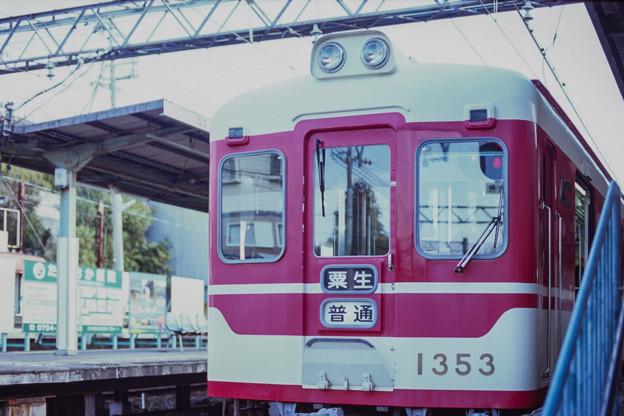 000300_20140102_神戸電鉄_押部谷