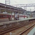 Photos: 000315_20140102_神戸電鉄_有馬口