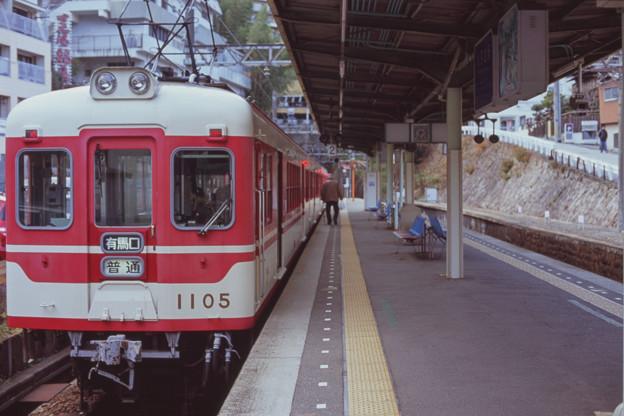 000321_20140102_神戸電鉄_有馬温泉