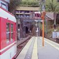 000324_20140102_神戸電鉄_有馬温泉