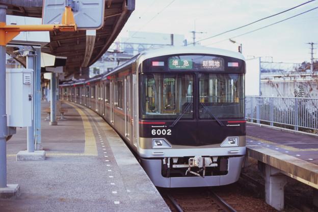 000331_20140102_神戸電鉄_三田